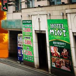 ホテル リバティ