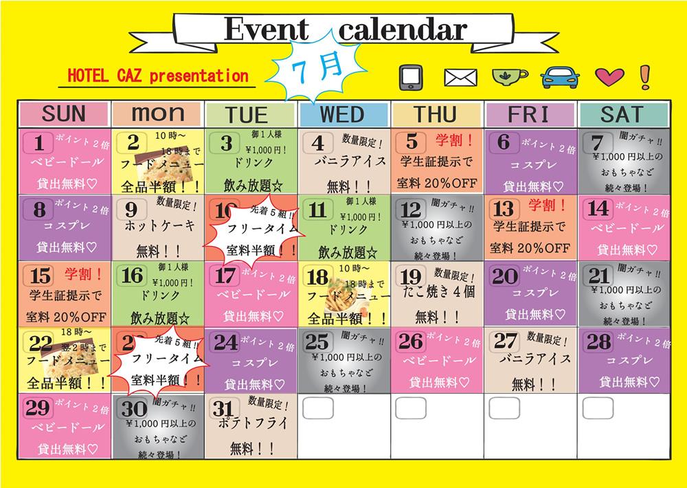18_7_event