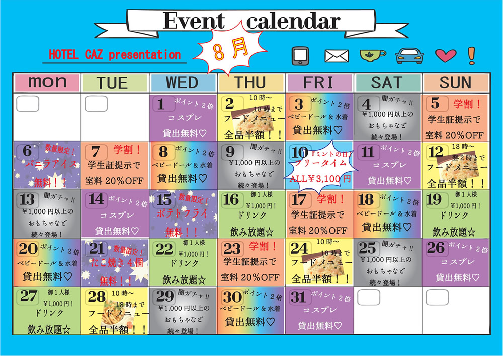 event_1808