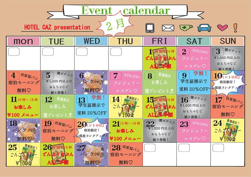 1902_event