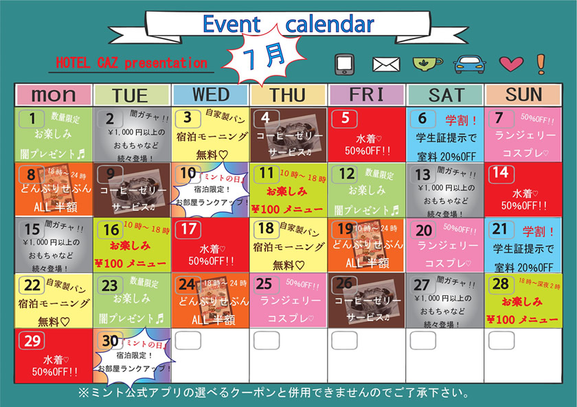 1907_event