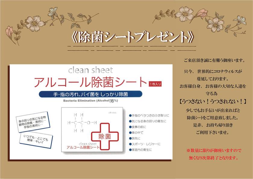 clean_sheet