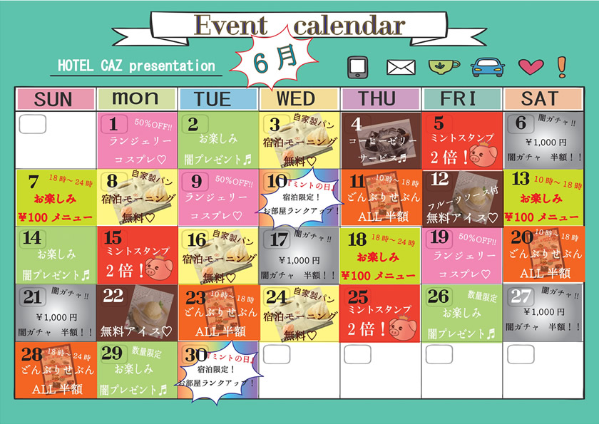 2006_event